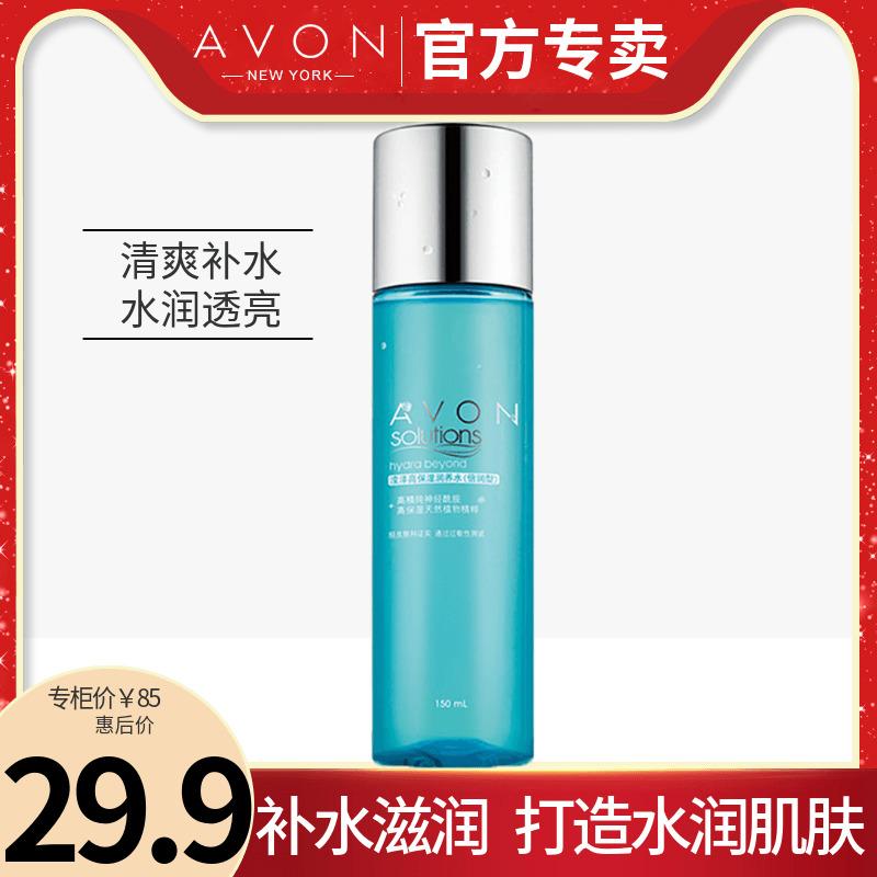 AVON/雅芳瀅澤高保溼潤養水150ml 倍潤型柔膚水滋潤保溼爽膚水女