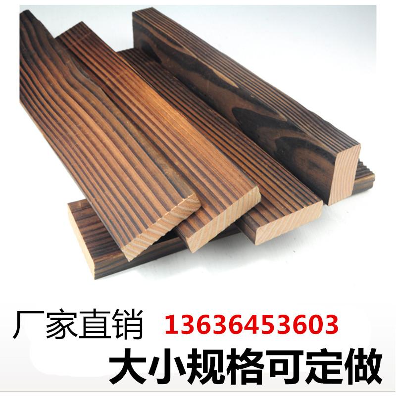 碳化木板宽板台面实木楼梯踏步板桌面吧台防腐木板火烧木隔板地板