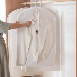 挂式衣服防尘罩