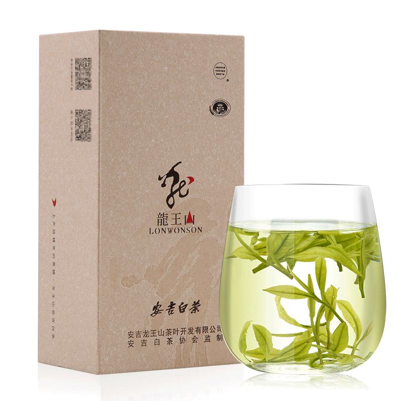 茶叶 新茶绿茶珍稀白茶 2018 克明前新茶一级 125 龙王山安吉白茶
