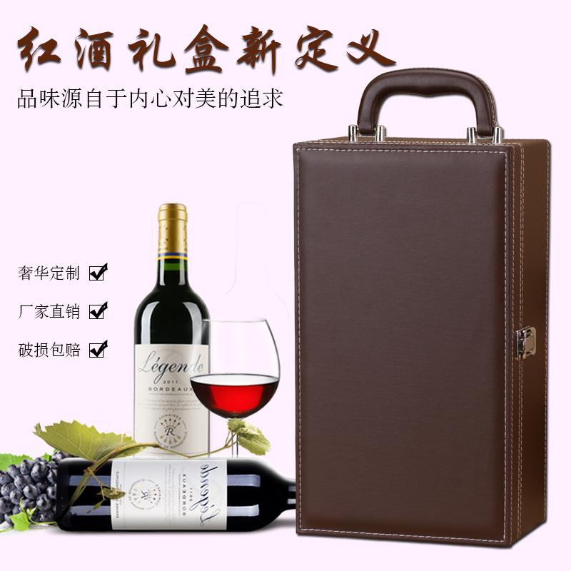 高档红酒盒包装盒 红酒盒双支装皮盒2只葡萄酒箱子 定制红酒礼盒