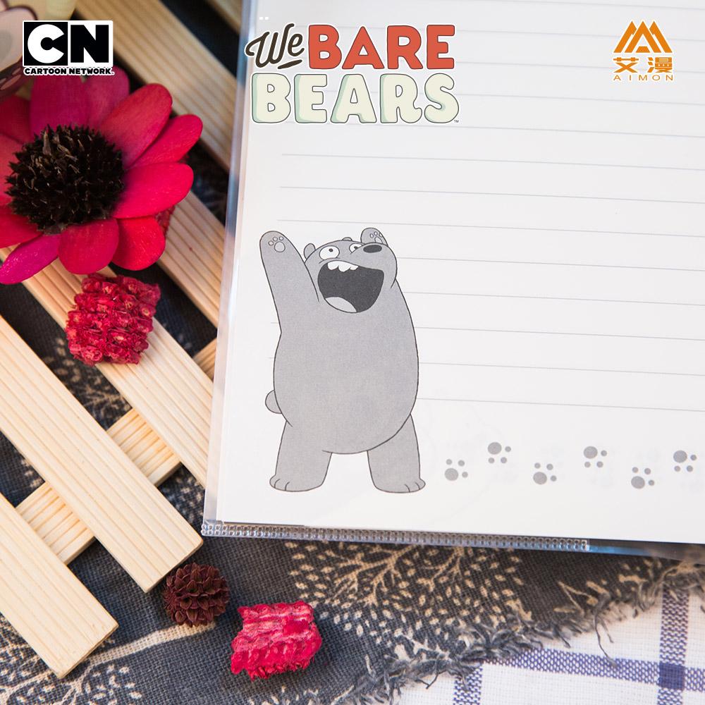 艾漫正版 咱们裸熊 周边 线圈笔记本记事本【现货】