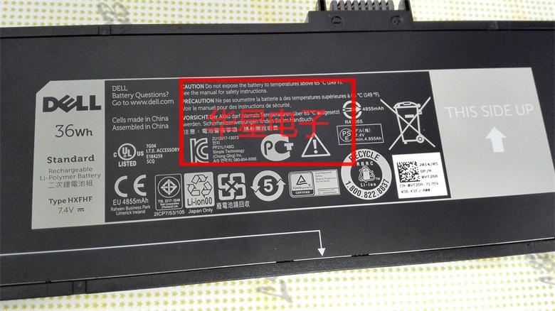 原装戴尔Dell   Venue 11 Pro 7130 7139 7310 HXFHF平板电脑电池