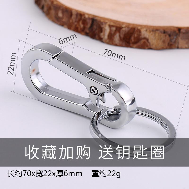 汽车钥匙扣挂件商务男士腰挂钥匙链圈金属创意定制刻字锁匙扣礼物