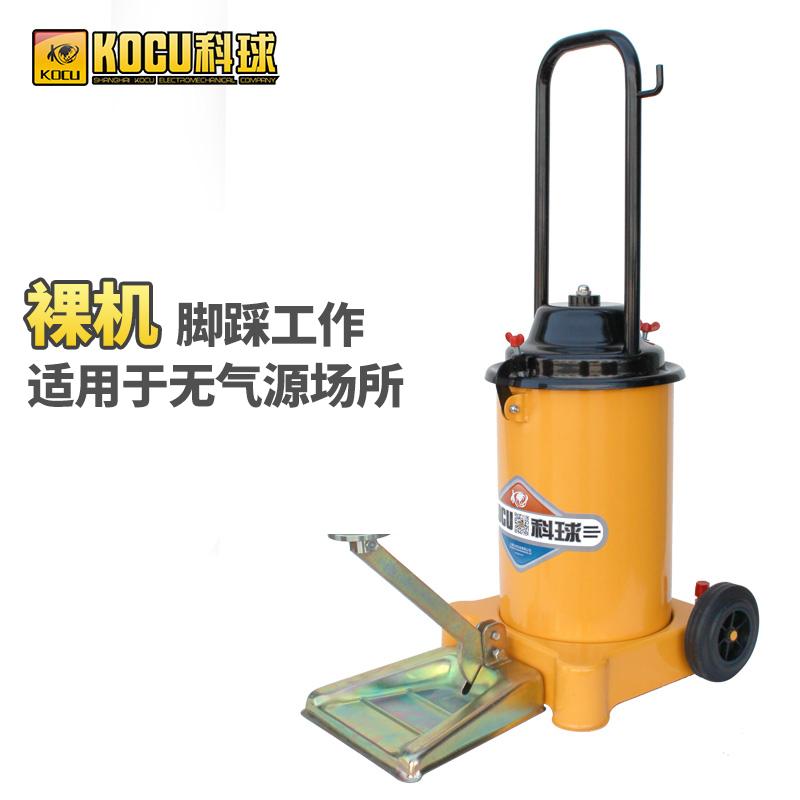 脚踏式高压注油器牛油抢润滑油加注器 上海科球脚踩黄油机打油机