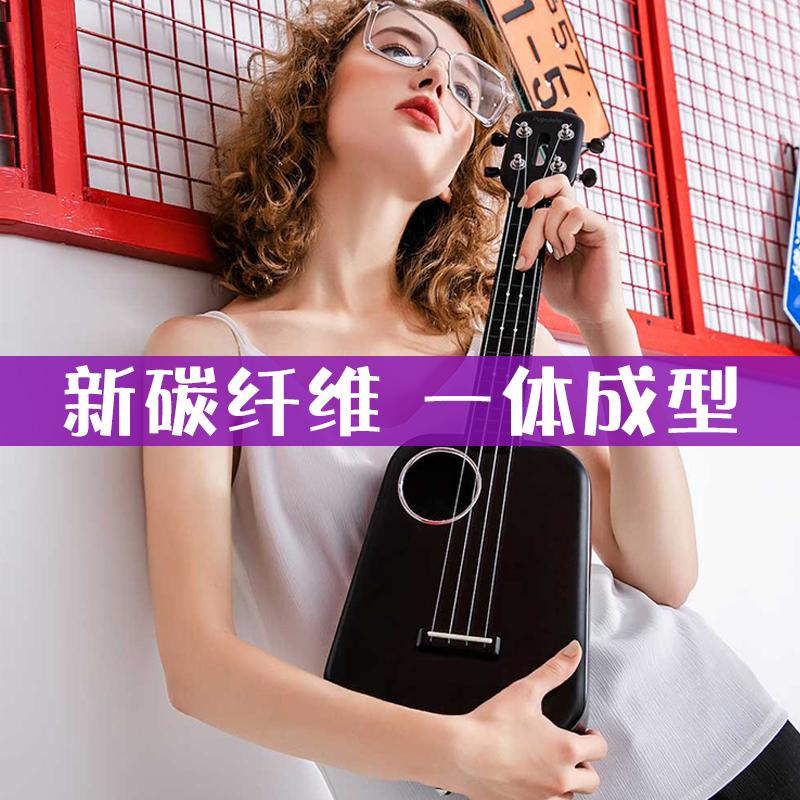 Populele 2向往的生活谭松韵智能尤克里里男初学者女入门小吉他 - 图0