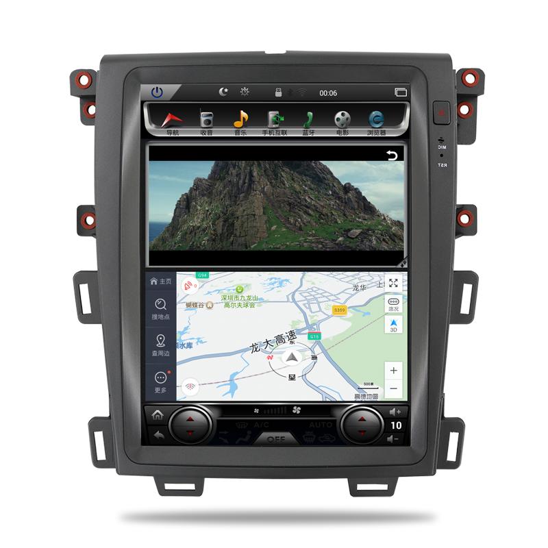 福特进口锐界安卓大屏导航一体机智能车机竖屏中控屏幕改装 12 11