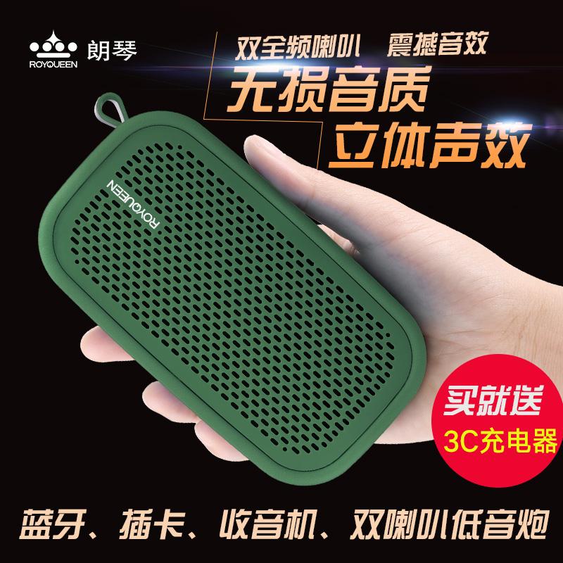 ROYQUEEN/朗琴 M300藍芽音箱便攜插卡無線手機迷你音響超重低音炮