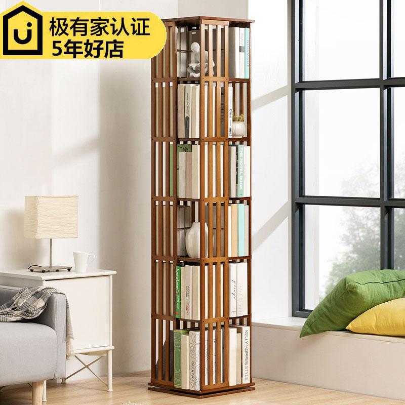 旋转创意书架360度楠竹置物架简易多功能宝宝绘本收纳学生多层柜