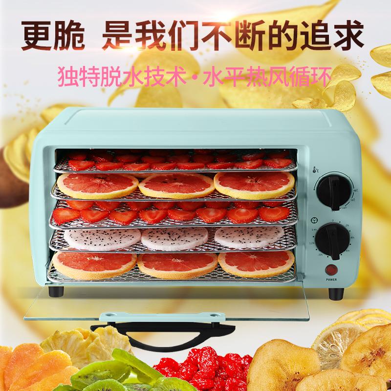 科顺干果机食物烘干机食品家用果蔬小型水果茶宠物零食脱水风干机