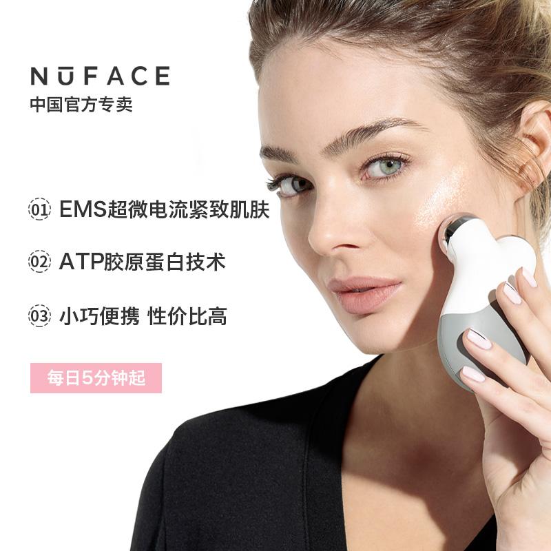 美国NUFACE Mini瘦脸美容仪器家用脸部微电流提拉紧致嫩肤V脸童颜