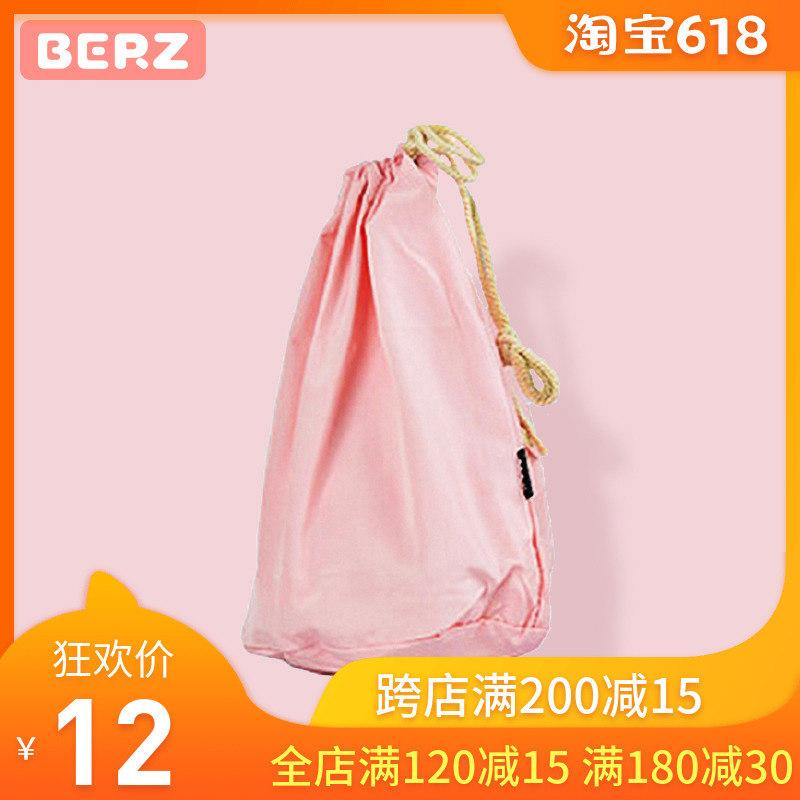 BERZ英國貝氏彩虹兔餐具收納袋布袋手提袋