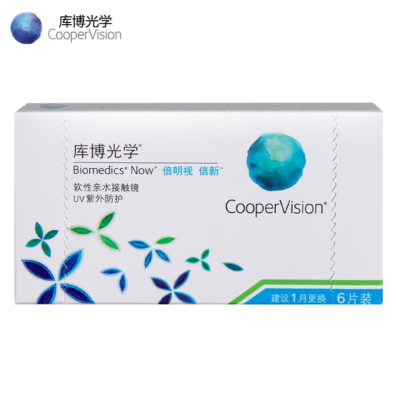 CooperVision 库博 倍明视 倍新隐形眼镜月抛6片 赠镜盒+护理液