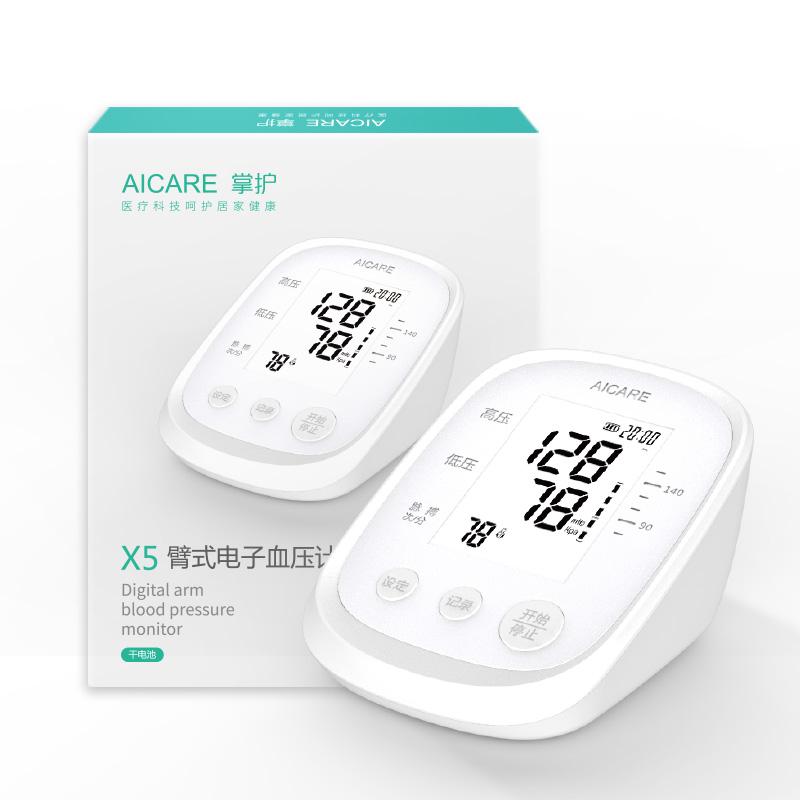 阿里健康自营品牌,大屏语音播报:掌护 智能语音电子血压计