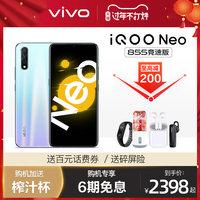 至高减200元 vivo iQOO neo 855 竞速版新品手机上市 vivoiqooneo855竞速版手机 vivoiqooneo855 iqooneo手机 (¥2598)