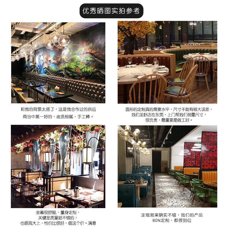 西餐厅卡座沙发复古咖啡厅桌椅组合奶茶餐桌椅简约甜品店酒吧定做