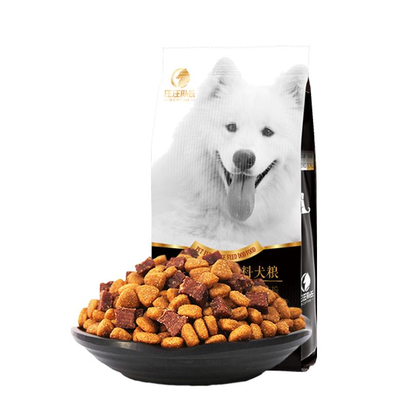 柯基狗粮幼犬成犬专用双拼40斤装20KG美毛增肥天然粮小型犬通用型优惠券