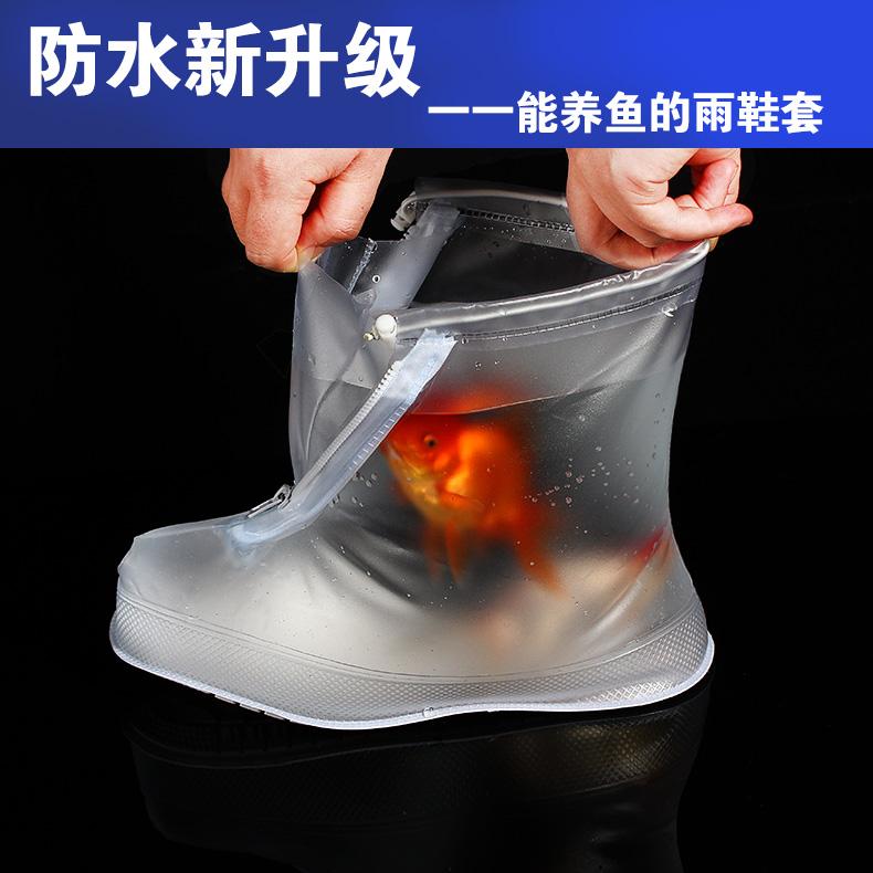 雨鞋套女男雨天防水鞋套防雨水防滑加厚耐磨底成人下雨天儿童雨靴