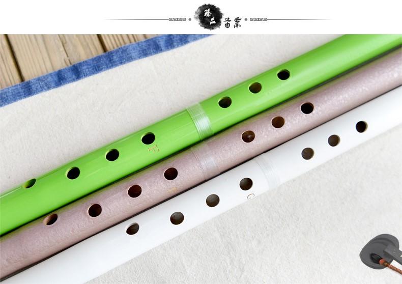 调萧四色可选学生大人乐器初学 f 调 g 一节洞箫竖笛八孔箫
