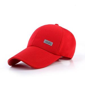 男士春夏户外运动棒球帽时尚鸭舌帽遮阳帽子春秋冬韩版潮女帽网红