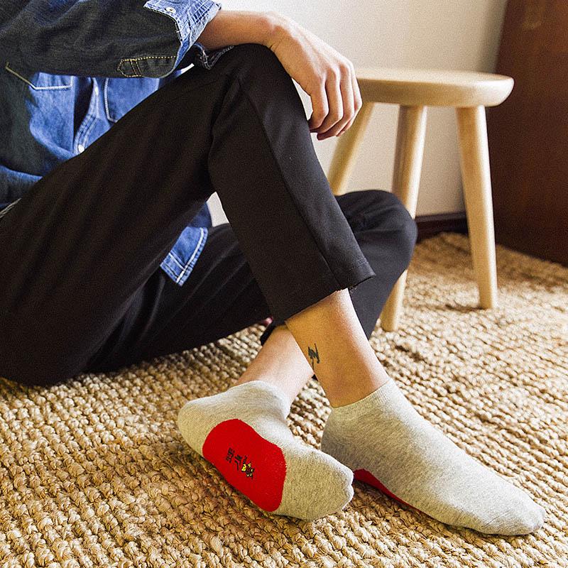 本命年袜子男船袜夏季薄款脚底红色短筒商务踩小人短袜潮结婚红袜