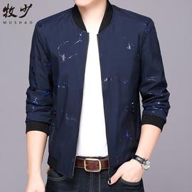 春秋季外套男时尚休闲男士夹克薄款棒球领茄克衫中青年商务装上衣