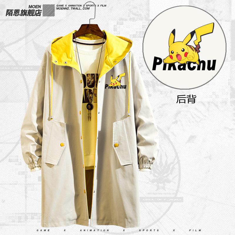 精灵宝可梦皮卡丘联名 男女风衣卫衣夹克外套衣服中长款潮  pokemon