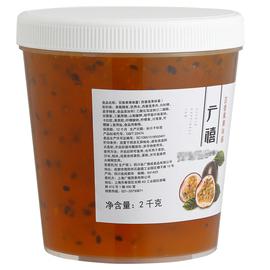 广禧百香果酱2kg百香果果酱含果肉果粒柠檬果浆烘焙奶茶原料批发