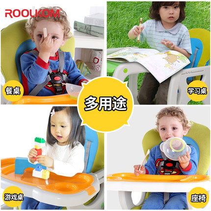 宝宝餐椅儿童餐桌椅 多功能便携式可调节折叠儿童吃饭餐座椅包邮
