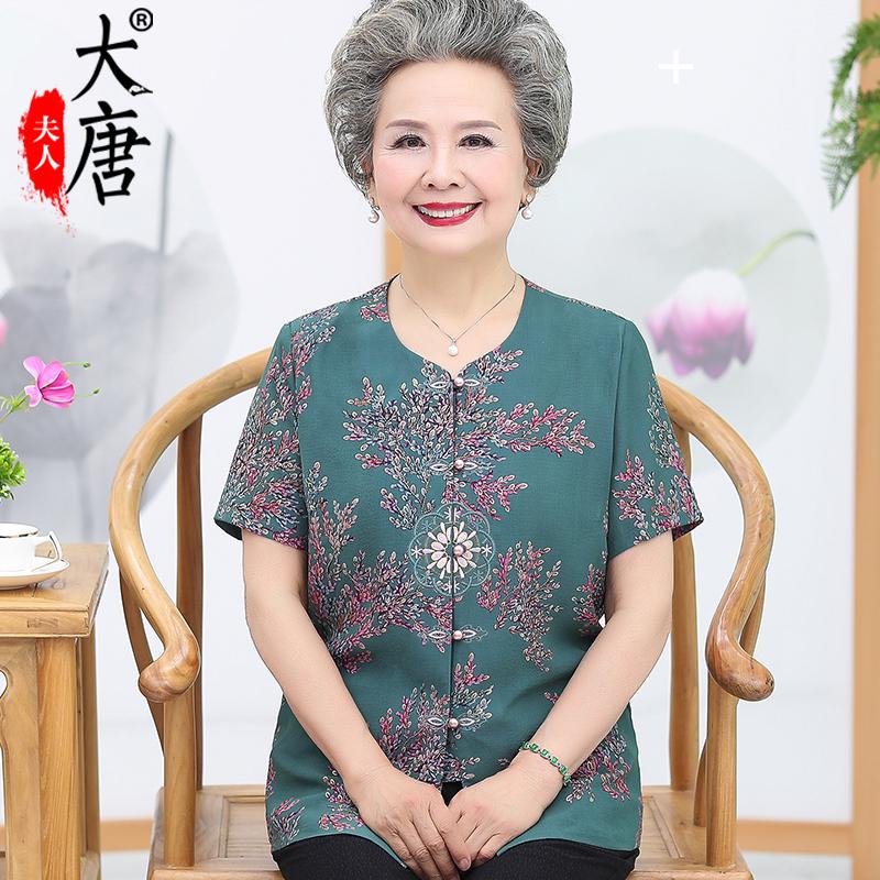 太太绣花上衣 80 老人家衣服 70 岁 60 恤 T 中老年人夏装女奶奶夏天短袖