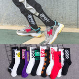 Socks men's tide stockings men's summer street hip hop trend maple leaf stockings tide brand high to help sports basketball socks