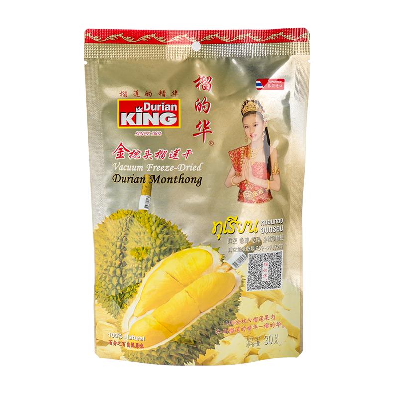 泰国原装进口 榴的华金枕头榴莲干冻干蔬果干类休闲小零食30g*3包