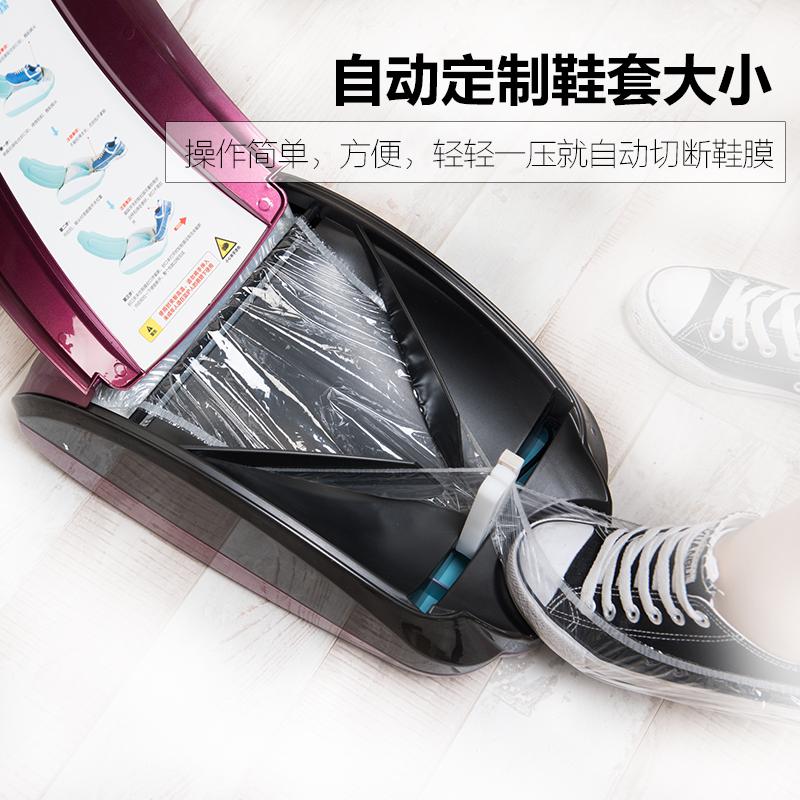 金莱登智能鞋膜机家用全自动鞋套机脚套机新款一次性套鞋机鞋模机