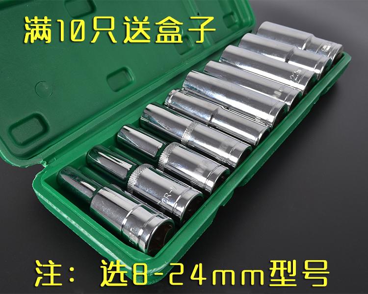 梅花套筒头加长大飞长梅花套筒1/2梅花内12角套筒花键花型8-32mm