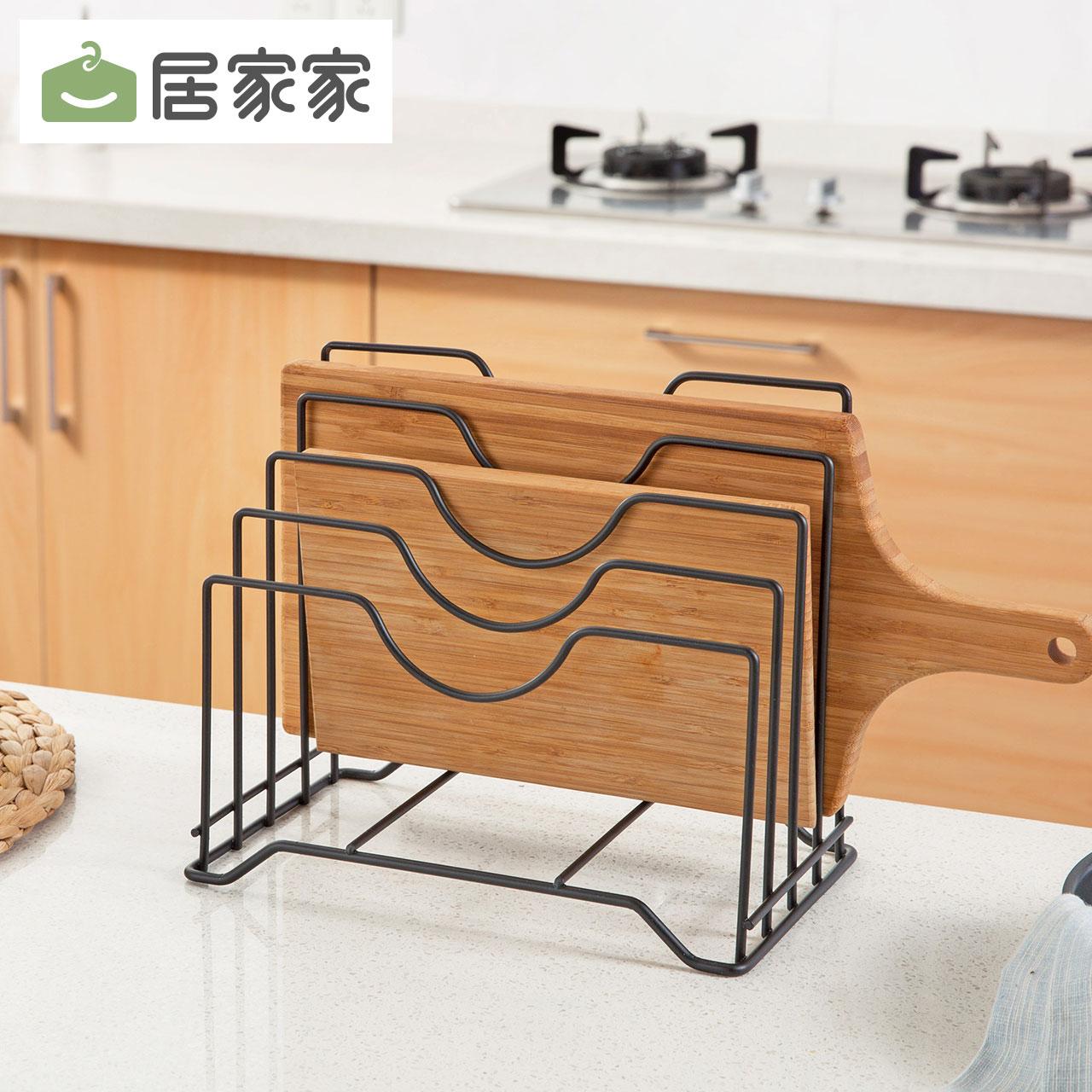 居家家 多层锅盖架厨房置物架菜板架 放菜板的架子砧板支架收纳架