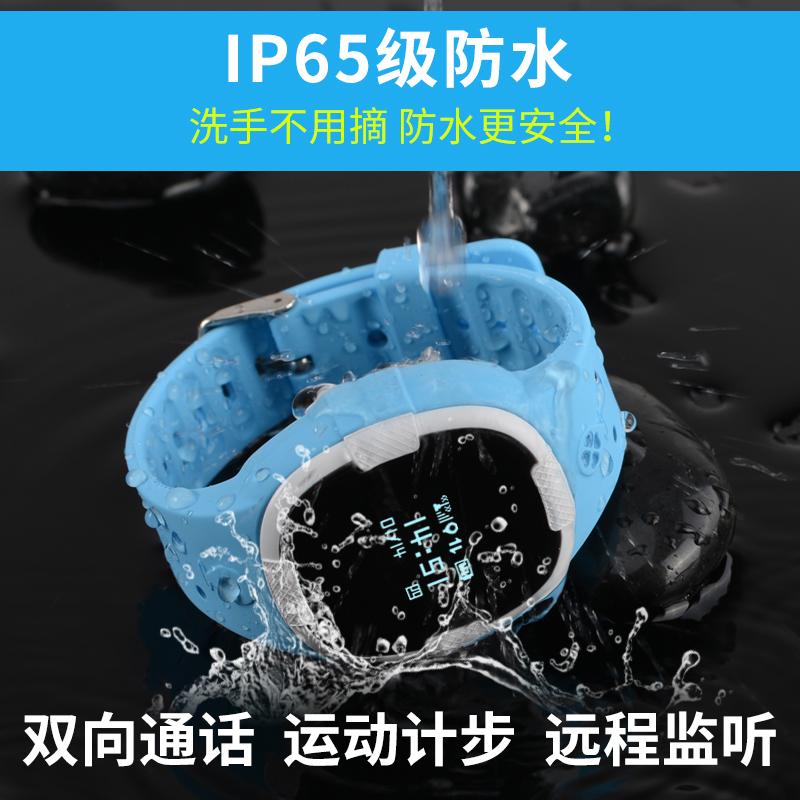 儿童gps定位器追踪手环防拆电话手表小孩宝宝防水幼儿防走失跟踪