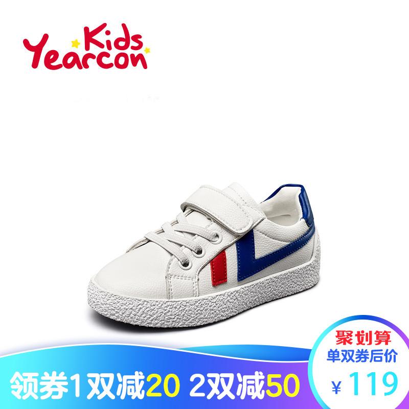 [淘寶網] 意爾康童鞋春季新款男童板鞋休閒女童鞋魔術貼時尚運動旅遊小白鞋