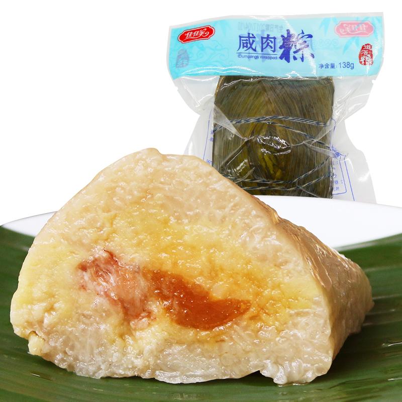 佳佳美 蛋黄咸肉粽子138g道滘裹蒸粽鲜肉蛋黄粽散装端午手工粽子