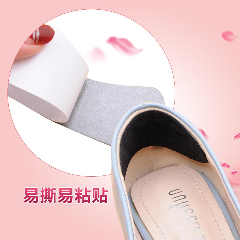 男士鞋贴后跟贴防磨鞋跟贴跟贴垫柔软后跟贴方便脚皮鞋透气舒适贴