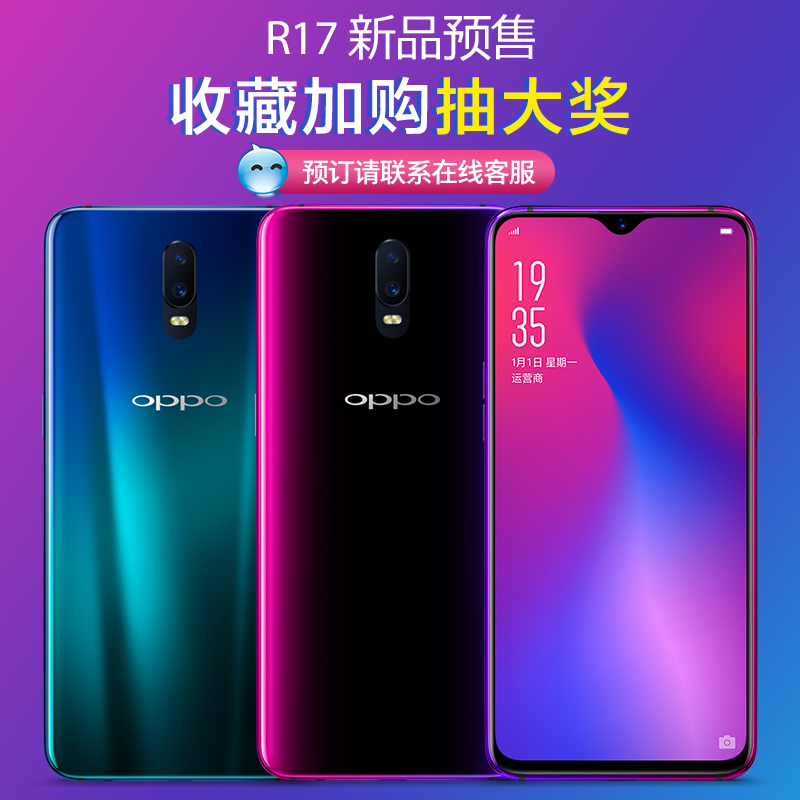oppoa5 手机官方旗店正 a7x a3 0pp0k15 r15s a73 a77 新品 A5 OPPO