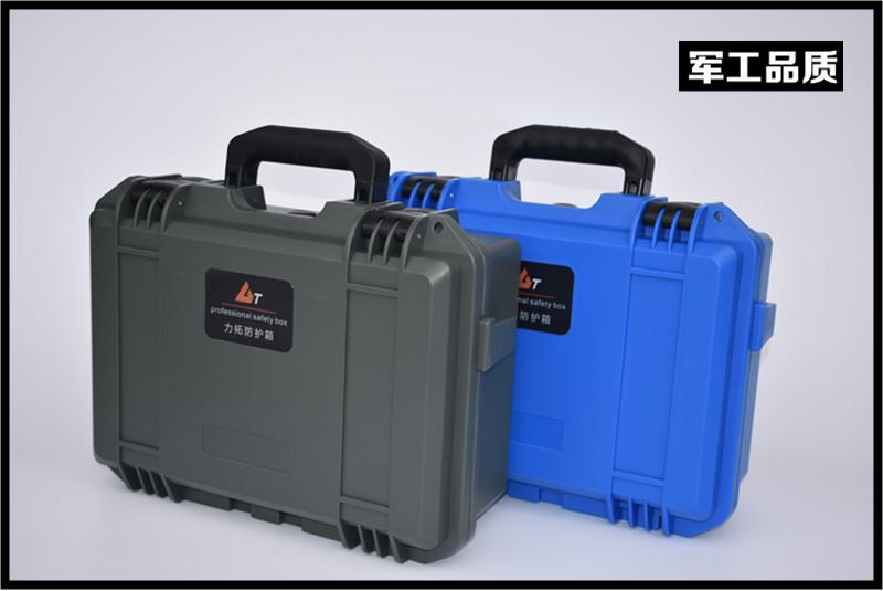 工具箱密封手提式仪器仪表设备防水硬盘收纳箱安全防护防震箱海棉