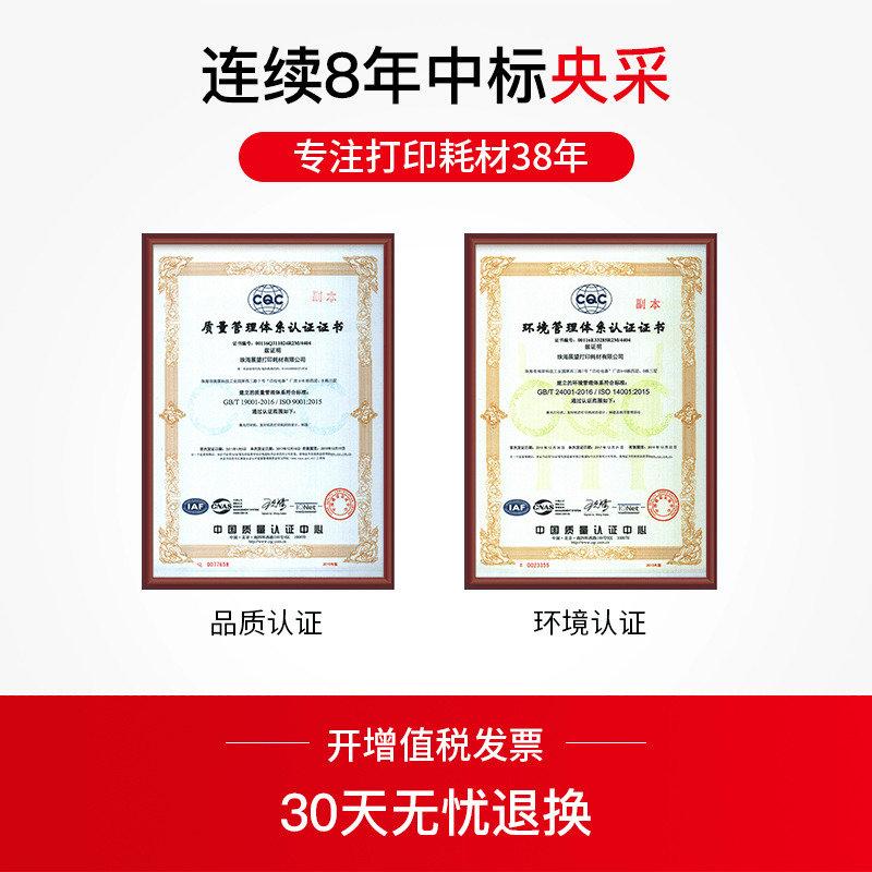 天威DPK8100色带架适用富士通DPK8300E色带框DPK8300E+ DPK8400E DPK8500E DPK8600E DPK9500E 9500GA 色带框