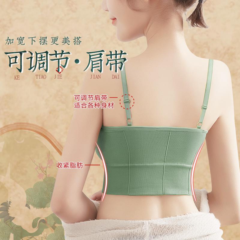 内衣女无钢圈美背文胸小胸聚拢运动背心胸罩学生抹胸吊带夏季薄款