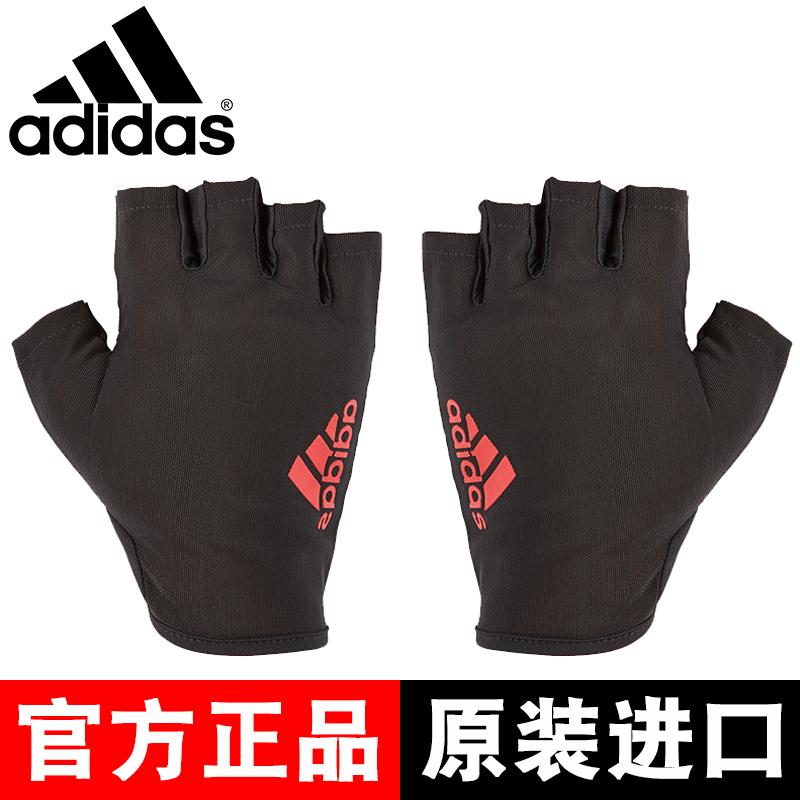 Adidas阿迪達斯防滑手套運動健身半指男女士騎行訓練透氣器械手套
