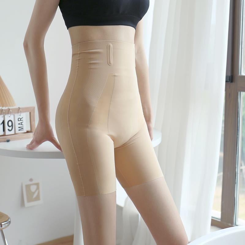 卡卡收腹提臀裤女高腰夏季薄款悬浮无痕安全裤芭比鲨鱼皮打底短裤 No.2