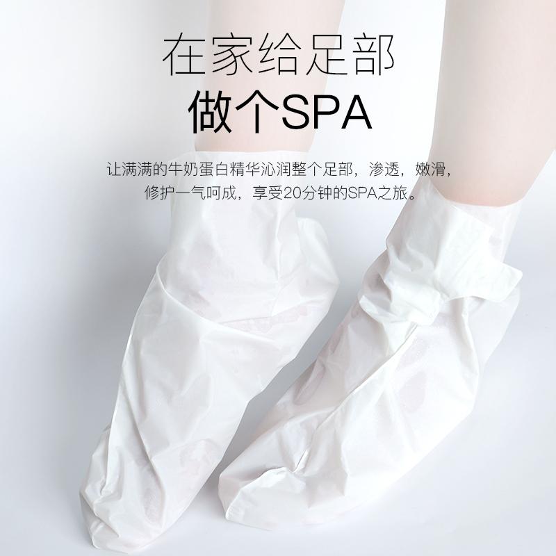 【慕漾】烟酰胺牛油果滋养手膜足膜