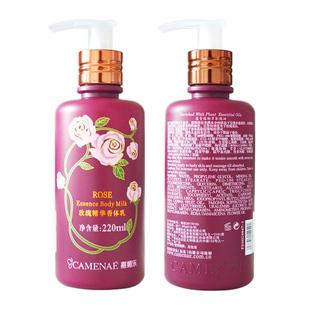 女身体乳滋润保湿全身补水润肤乳玫瑰精华香