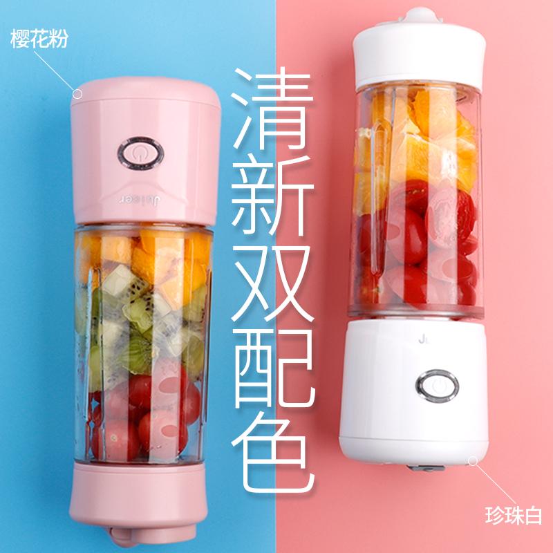 多功能便携式榨汁机家用水果小型充电迷你炸果汁机电动学生榨汁杯