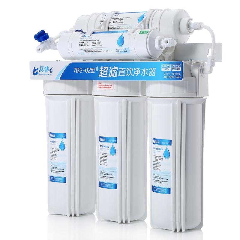 七杯水净水器家用直饮自来水过滤器厨房净水机矿物质五级超滤机