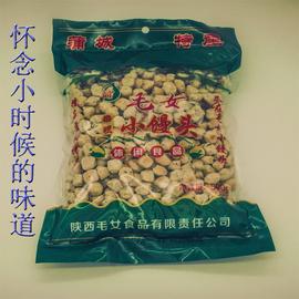 石子馍陕西特产椽头馍蒲城毛女棋子豆简装纯手工制作500g休闲零食